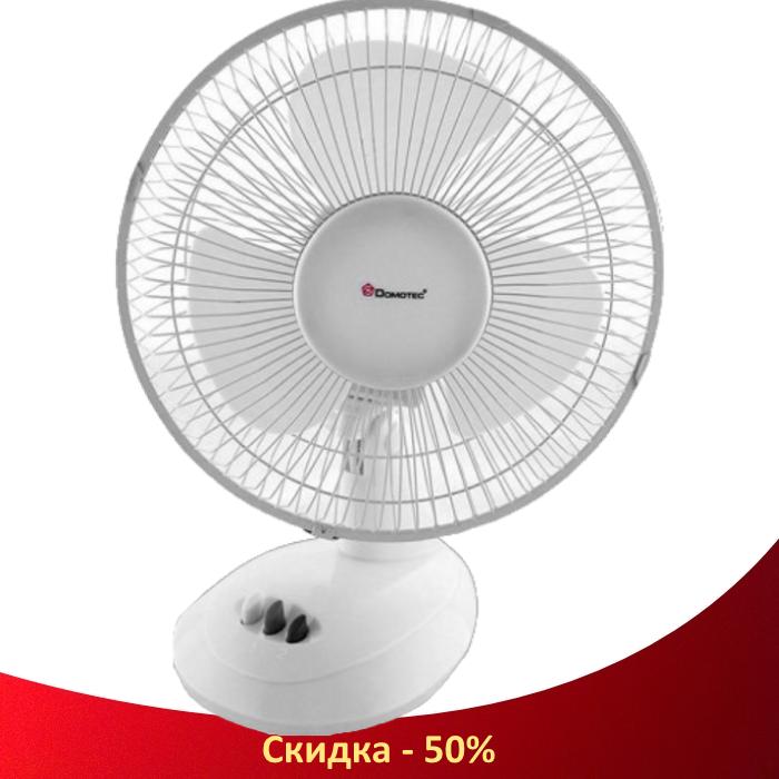 Вентилятор настільний DOMOTEC MS-1625 30 Вт - вентилятор з автоповоротом, 3 режиму