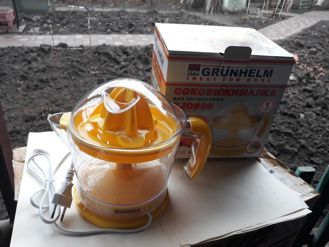 Соковыжималка Grunhelm GJO800 для цитрусовых