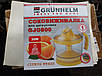 Соковыжималка Grunhelm GJO800 для цитрусовых, фото 3