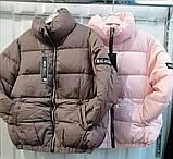 Куртка женская демисезонная с высоким воротником на молнии,4цвета Р-р. м(42), L(44), XL(46), 2XL Код 708Т, фото 4
