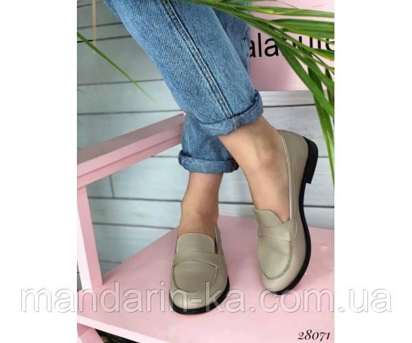 Туфли лоферы Jasmine