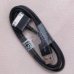 Кабель USB Samsung Galaxy Tab P3100 P3110 GT-P5100 P5110 P6200 P6800 GT-P7500 P7510 N8000