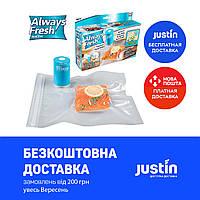 Вакуумный упаковщик для еды Vacuum Sealer Always Fresh   Вакууматор, вакуумные пакеты Always Fresh Seal Vac