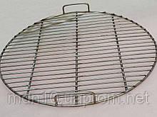 Решетка барбекю круглая 500 мм