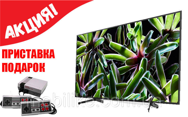 Телевізор Sony 50 дюймів SmartTV (Android 9.0//WiFi/DVB-T2) + ПОДАРУНОК!