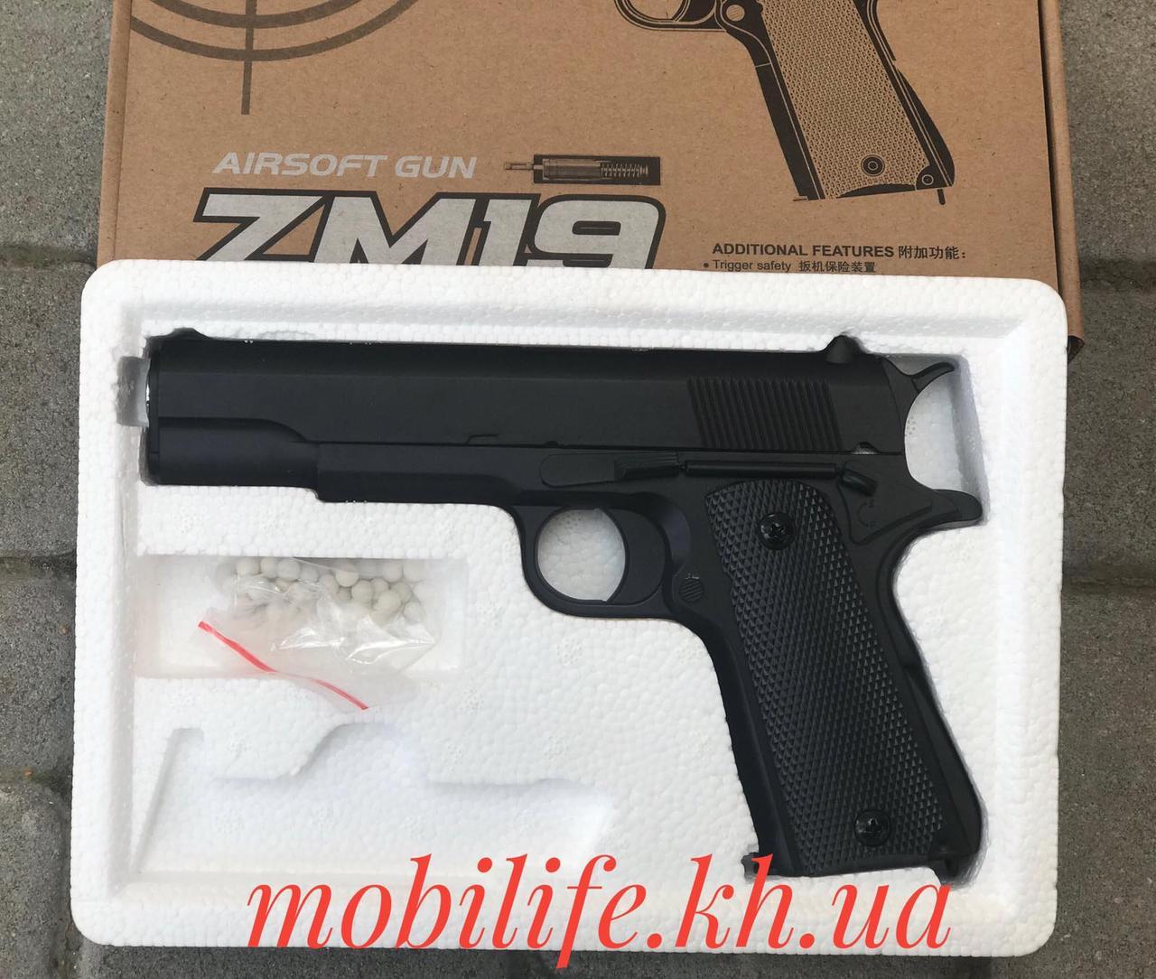 Детский металлический пистолет Colt 1911 полноразмерный/Высокое Качество/