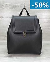 Женская сумка рюкзак черный кожзам, рюкзаки бордовые из экокожи и сумки женские городские и спортивные