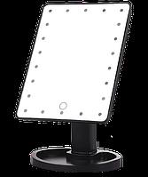 Дзеркало для макіяжу з LED підсвічуванням Large Led Mirror - косметичне дзеркало на 22 світлодіода (Чорне)