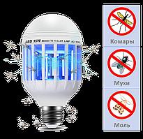 Лампа від комарів Zapp Light - Антимоскітна лампа від комах, світлодіодна лампа знищувач комах, Е27