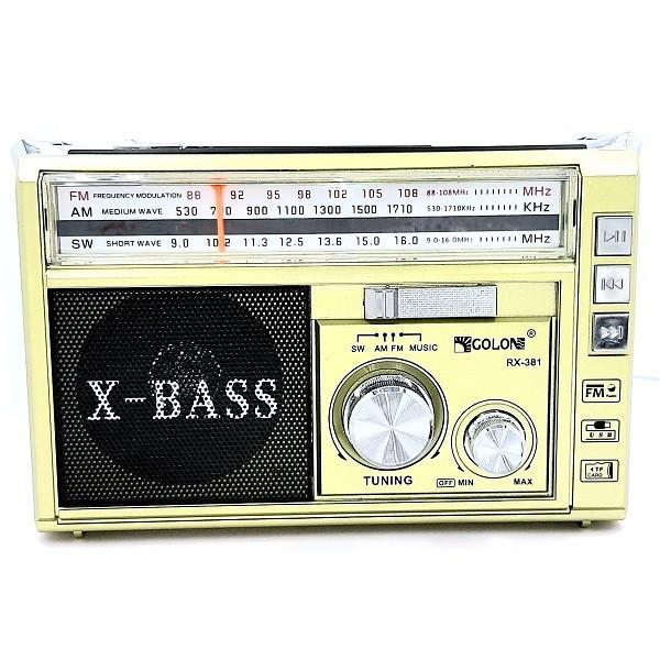 Радіоприймач з ліхтарем Golon RX-381 - Радіо з MP3, USB/SD і LED-ліхтариком (Gold)