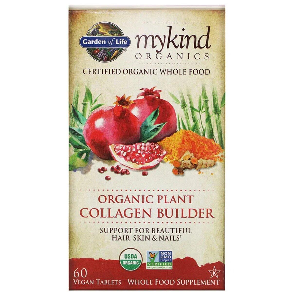 Органический Коллаген, Collagen Builder, MyKind Organics, Garden of Life, 60 веганских таблеток