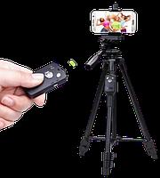 Штатив Yunteng VCT-5208 - Профессиональный штатив для телефона, камеры и фотоаппарата с bluetooth и пультом