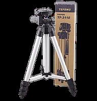 Штатив Tripod 3110 - универсальный телескопический штатив тренога для телефона, фотоаппарата, экшн камеры
