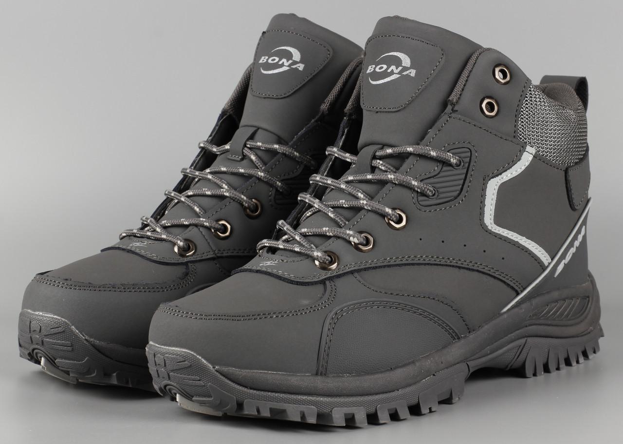 Ботинки мужские серые Bona 780R-6 Бона Размеры 41 42 43 44