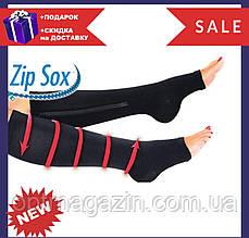 Лечебные компрессионные гольфы от варикоза Zip Sox (Зип Сокс)