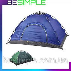 Палатка автоматическая 4 местная / Палатка туристическая Smart Camp