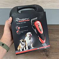Машинка для стрижки собак и животных Gemei gm-1023