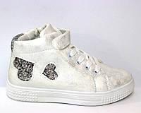 Ботинки для девочек на шнуровке демисезонные в белом цвете, фото 1