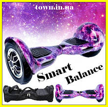 Гироскутер Smart Balance Wheel 10 дюймов фиолетовый космос для детей и взрослых. Гироборд детский