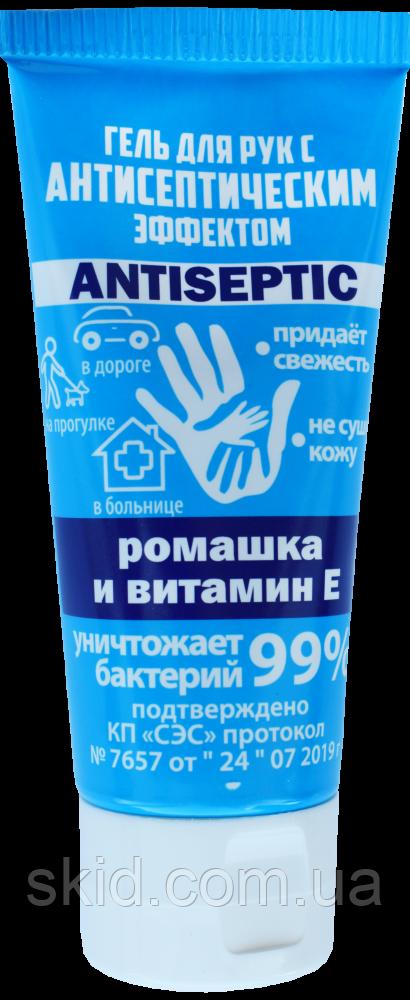Гель для рук з антисептичним ефектом 60 мл