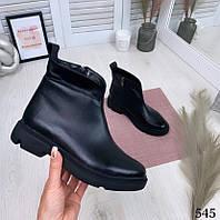 Жіночі осінні чоботи натуральна шкіра, фото 1