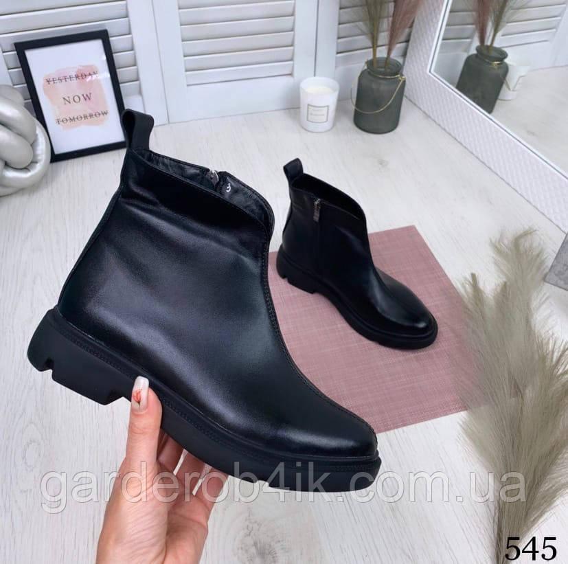 Жіночі осінні чоботи натуральна шкіра
