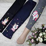 """Лосины утепленные для девочек  (на МЕХУ), РОСТОВКА. """"Малыш"""". Детские брюки для девочек, леггинсы зимние теплые, фото 2"""