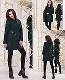 Пальто женское кашемировое на пуговицах с декоративным принтом из экокожи, 3цвета Р-р. 42-44,44-46 Код 144Б, фото 3