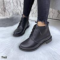 Жіночі черевики на шнурівці натуральна шкіра, фото 1