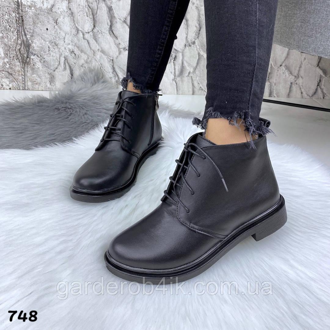 Женские ботинки на шнуровке натуральная кожа