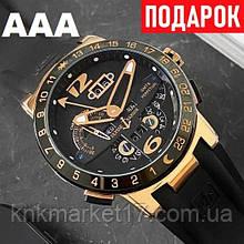 Executive El Toro GMT Perpetual Black-Gold-Black
