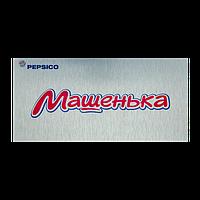 Таблички на дверь Pepsico