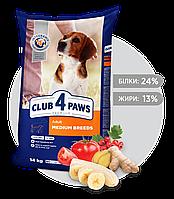 Клуб 4 Лапы Премиум класса  14 кг для собак средних пород
