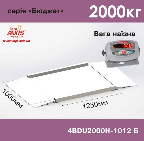Весы наезные 4BDU2000Н-1012-Б Бюджет