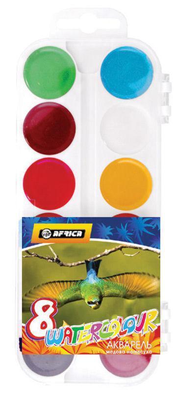 """Краски акварельные """"Africa"""" 8 цветов"""