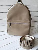 Стильный небольшой кожаный городской рюкзак, цвет капучино