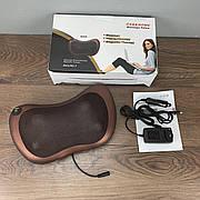 Портативный роликовый массажер в авто и для дома HOME CAR MASAGE PILLOW CHM-8018 массажная подушка коричневая