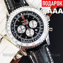 Breitling A24322 Black-Silver