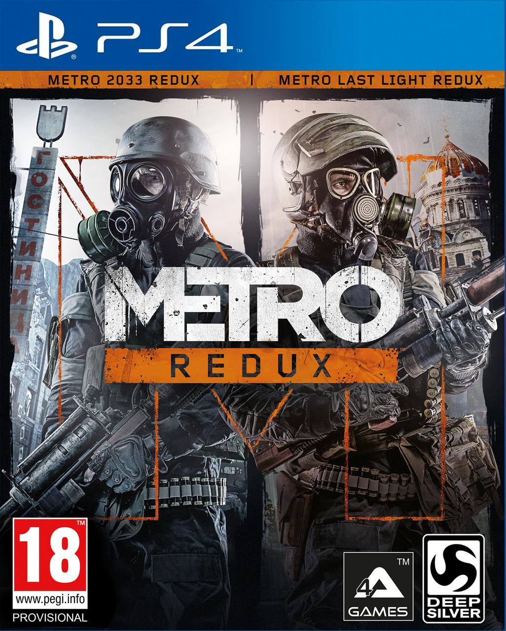 Metro Redux (російська версія) PS4