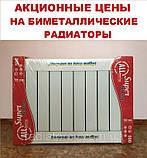 Биметаллические радиаторы Alltermo Super Bimetal 500/100, фото 3
