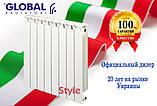 Биметаллический радиатор Global Style 350/80 (Италия), фото 2
