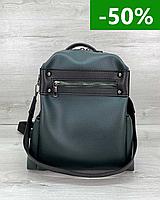 Женская сумка рюкзак из экокожи темно зеленый, женские сумки эко кожа, рюкзаки городские и спортивные