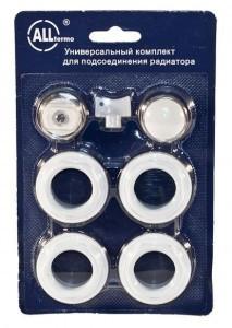 Комплект радиаторный Alltermo 3/4''
