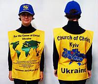 Промо накидки жилетки Киев Харьков Одесса