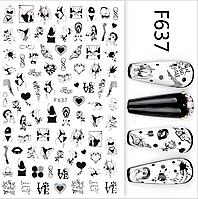Слайдер дизайн для ногтей F637