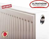 Стальные панельные радиаторы Ultratherm 22 тип 300/700 боковое подключение (Турция), фото 4