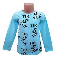 """Кофта для девочки """"Tik&Tok"""" 104-128 (4-8 лет) 13314.1, Бирюзовая"""