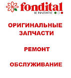 Клапан предохранительный 3 бар Fondital/Nova Florida, фото 2