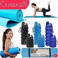 Фитнес йога коврик спортивный каремат мат для занятий йогой йогі йоги фитнеса фитнесом спорта спортом спорт