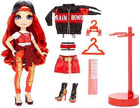Кукла Рейнбоу Хай Руби Андерсон Красная Rainbow Surprise Кукла Rainbow High Ruby Anderson Red